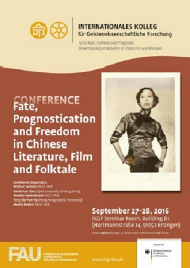 "Zum Artikel ""Workshop: Fate, Prognostication and Freedom in Chinese Literature, Film and Folktale"""